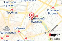 Москва, ул. Мясницкая, д.17, строение 2