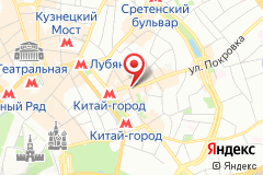 Москва, ул. Маросейка 6-8 (оф. 43)