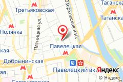 Москва, ул. Бахрушина, д. 20