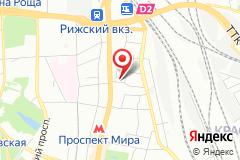 Москва, пер. Банный, д. 3
