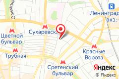Москва, переулок Даев, 14