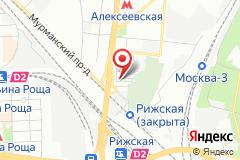 129626, г. Москва, проспект Мира, 102, стр. 29