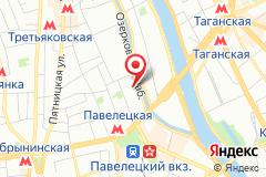 Москва, наб. Озерковская, д. 48