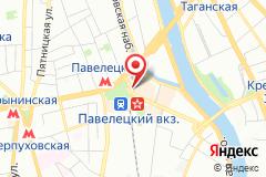 Москва, пл. Павелецкая, д. 1