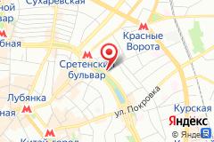 Москва, бул. Чистопрудный, д. 5