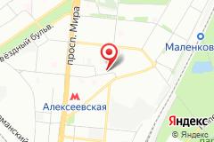 Москва, ул. Староалексеевская, д. 5, оф. 106