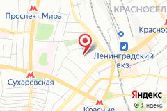 Москва, ул. Спасский тупик, д. 4