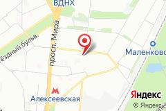 Москва, ул. Маломосковская, д. 10