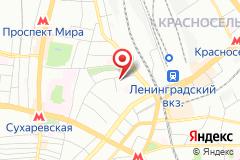 Москва, ул. Большая Спасская, д. 10, к. 1