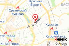 Москва, улица Покровка, д.29