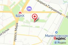 Москва, ул. Ярославская, д. 8, к. 3