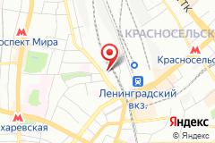 Москва, ул. Каланчёвская, д. 16