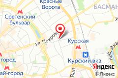 Москва, пер. Малый Казённый, д. 1