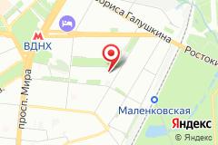 Москва, ул. Константинова, д. 11, лит. А