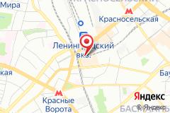 Москва, пл. Комсомольская, д. 2, ТЦ Казанский