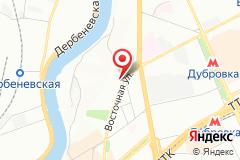 Москва, ул.Восточная 2 к1