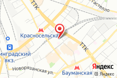 Москва,  улица Ольховская, д. 45