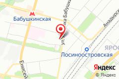 Москва, ул. Летчика Бабушкина, д. 17, лит. А