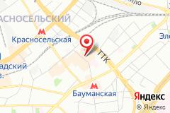 Москва, ул. Бауманская, д. 11