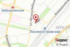 Москва, улица Коминтерна, 7 корпус 2