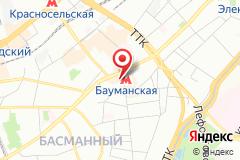 "Москва, ТЦ ""Елоховский пассаж"", Бауманская улица, 32, 4 этаж"