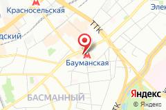Москва, ул. Бауманская, д. 32