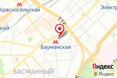 Москва, Бауманская улица, 33а