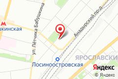 Москва, улица Коминтерна, 26