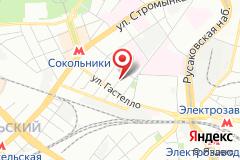 Москва, 4-я Сокольническая улица, 4