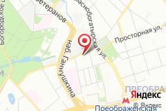 г. Москва, ул. Богородский Вал, д.6 к.1