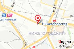 Москва, ул. Нижегородская, д. 86, лит. А