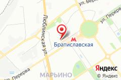Москва, ул. Перерва, д. 39 (2 этаж)