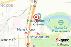 Москва, ш. Измайловское, д. 71Д, гостиница Измайлово, к. Дельта, оф. 642