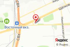 Москва, ш. Щёлковское, д. 2А