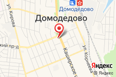 Москва, Домодедово, шоссе Каширское, д. 70