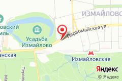 Москва, ул. Первомайская, д. 4