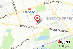 Москва, ул. Перовская, д. 53