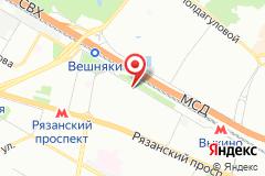 Москва, улица Хлобыстова, 12