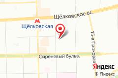 Москва, ул. 11-я Парковая, д. 46