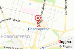 Москва, Зеленый проспект, 79А