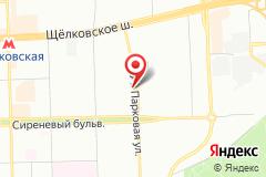 Москва, ул. 15-я Парковая, д. 45