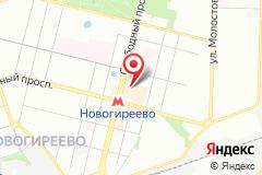 Москва, Свободный проспект, 33, 2 этаж, ТД Перовский