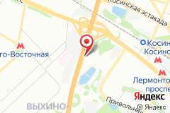 Москва, МКАД 9 километр (внешн.), 3, строен. 1