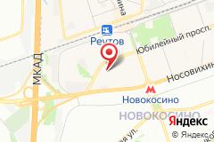 Москва, Город Химки.  Юбилейный просп., д. 6А