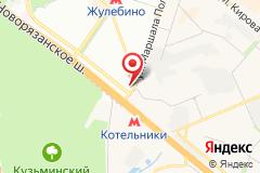 Москва, Авиаконструктора Миля улица, 26