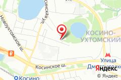 Москва, Оренбургская ул., д. 15, 116 офис, 1 этаж