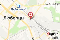 Москва, г. Люберцы, ул. Волковская д. 69а