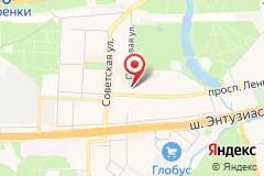 Москва, проспект Ленина, 25, оф. 6, Электросталь