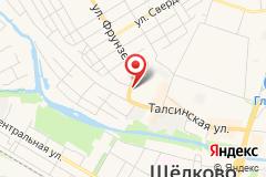 Московская обл., Щелково, ул. Талсинская, д. 25, пом. 25