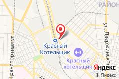 Ростов-на-Дону, ул. Ленина, 224-2, Таганрог